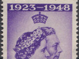 Cyprus 1948 Silver Wedding of King George VI & Queen Elizabeth