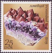 Germany DDR 1972 Minerals Found in East Germany d
