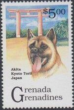 Grenada Grenadines 1993 Dogs g