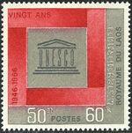 Laos 1966 UNESCO 20th anniversary d