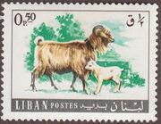 Lebanon 1968 Farm Animals a