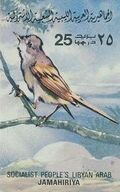 Libya 1982 Birds u