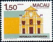Macao 1983 Public Buildings (2nd Group) c