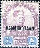"""Malaya-Johore 1896 Sultan Abubakar Overprinted """"KEMAHKOTAAN"""" f"""