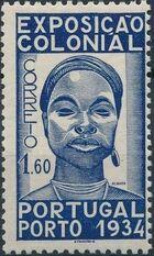 Portugal 1934 1st Portuguese Colonial Exhibition d