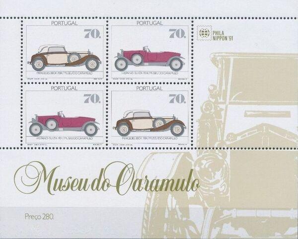 Portugal 1991 Automobile Museum - Caramulo g
