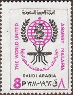 Saudi Arabia 1962 Malaria Eradication c