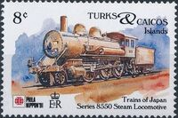Turks and Caicos Islands 1991 Expo PhilaNippon - Locomotives a
