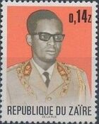 Zaire 1973 President Joseph Desiré Mobutu f