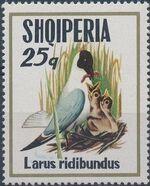 Albania 1973 Sea Birds d