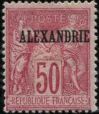 "Alexandria 1899 Type Sage Overprinted ""ALEXANDRIE"" o"