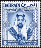 Bahrain 1960 Emil Sheikh Salman bin Hamad al Khalifa j