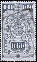 Belgium 1941 Railway Stamps (Numeral in Rectangle IV) f