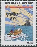 Belgium 2007 Tintin book covers translated g