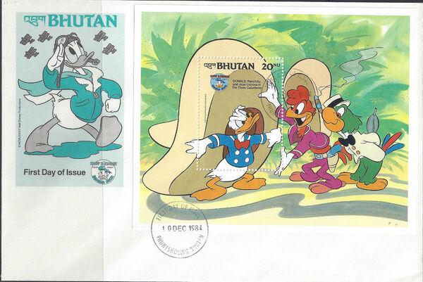 Bhutan 1984 50th Anniversary of Donald Duck n