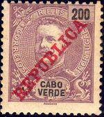 Cape Verde 1911 D. Carlos I Overprinted l