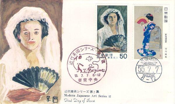Japan 1980 Modern Japanese Art (7th Series) FDCb