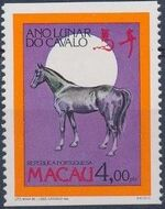 Macao 1990 Year of the Horse b