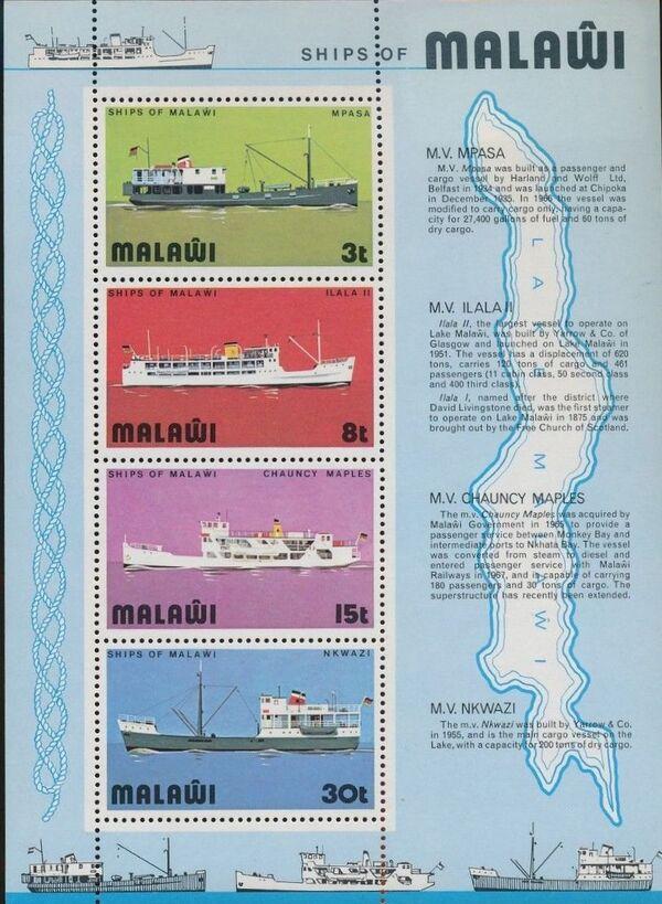 Malawi 1975 Lake Malawi Ships e