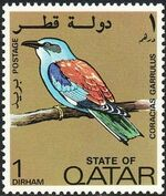 Qatar 1972 Birds a