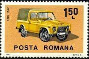 Romania 1983 Romanian Cars c