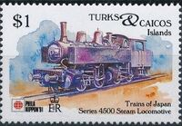 Turks and Caicos Islands 1991 Expo PhilaNippon - Locomotives g