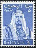 Bahrain 1964 Emil Sheikh Isa bin Salman Al Khalifa a