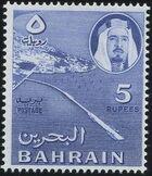 Bahrain 1964 Emil Sheikh Isa bin Salman Al Khalifa j