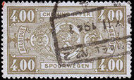 Belgium 1941 Railway Stamps (Numeral in Rectangle IV) m
