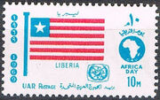 Egypt 1969 Flags, Africa Day and Tourist Year Emblems s