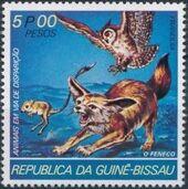 Guinea-Bissau 1978 Endangered Species b