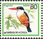 Korea (South) 1986 Korean Birds b