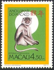 Macao 1992 Year of the Monkey a