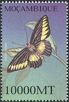 Mozambique 2002 Butterflies p