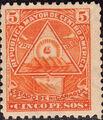 "Nicaragua 1898 Coat of Arms of ""Republic of Central America"" k.jpg"