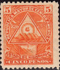 "Nicaragua 1898 Coat of Arms of ""Republic of Central America"" k"
