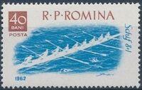 Romania 1962 Boat Sports c