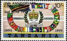 Tanzania 1978 25th Anniversary of Coronation of Queen Elizabeth II c