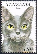 Tanzania 1999 Cats of the World c
