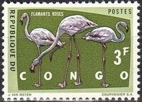 Congo, Democratic Republic of 1963 Protected Birds (1st Group) c