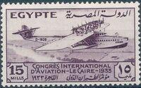 Egypt 1933 International Aviation Congress d