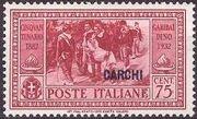 Italy (Aegean Islands)-Carchi 1932 50th Anniversary of the Death of Giuseppe Garibaldi f