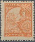 Macao 1934 Padrões n