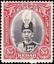 Malaya-Kedah 1937 Sultan Abdul Hamid Halim Shah i