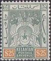 Malaya-Kelantan 1911 Coat of Arms l.jpg