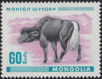 Mongolia 1968 Young Animals f