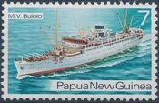 Papua New Guinea 1976 Ships of the 1930s a