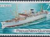 Papua New Guinea 1976 Ships of the 1930s