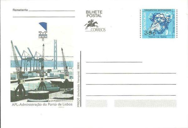 Portugal 1992 Portuguese navigators (3rd Issue) STAc