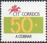 Portugal 1995 Postage Due Stamps e